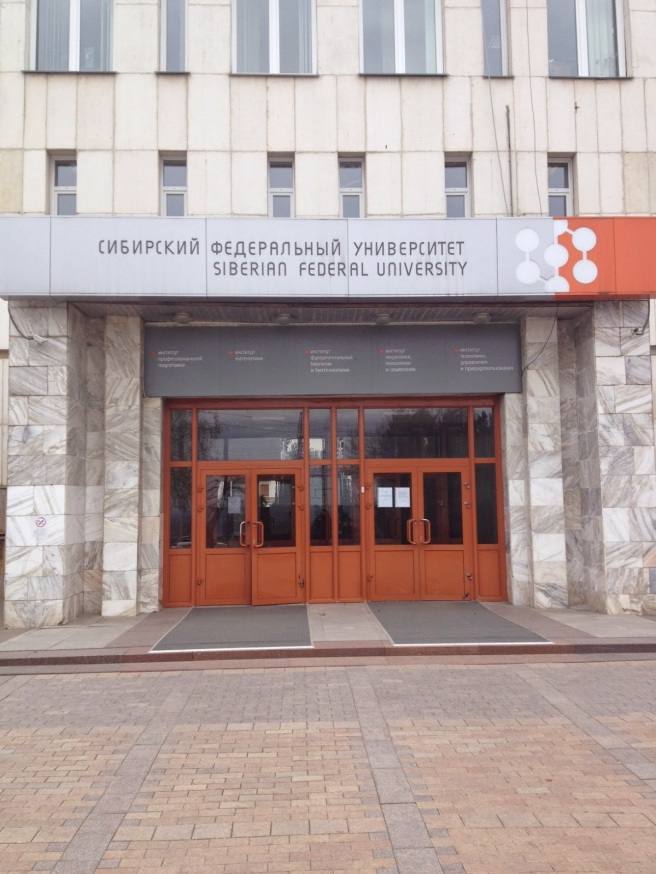 The Siberian Federal University