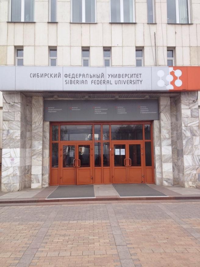 The Siberian Federal University